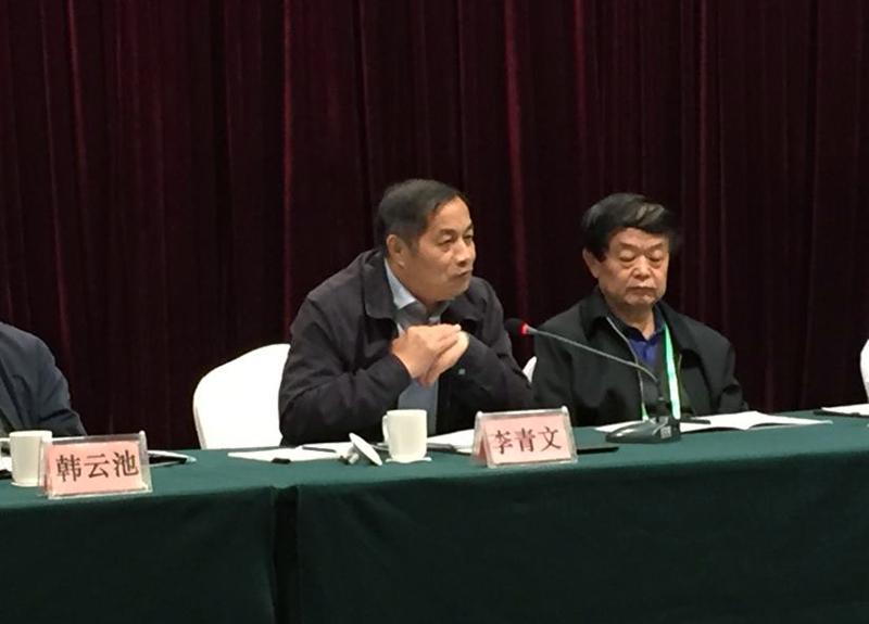 中国野生动物保护协会鹤类联合保护委员会换届大会成功召开