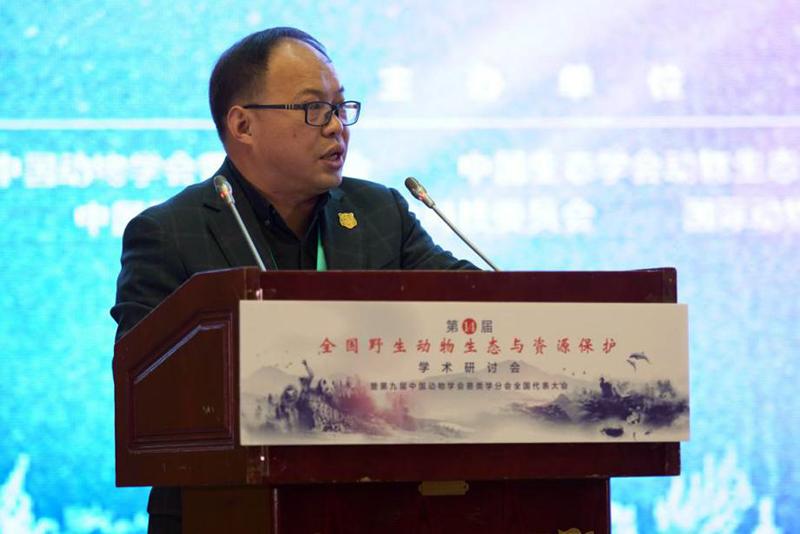 中国野生动物保护协会处长尹峰致辞
