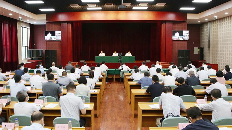 中央第七生态环境保护督察组督察国家林业和草原局动员会在北京召开