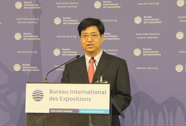 谭光明出席国际展览局第164次全体大会