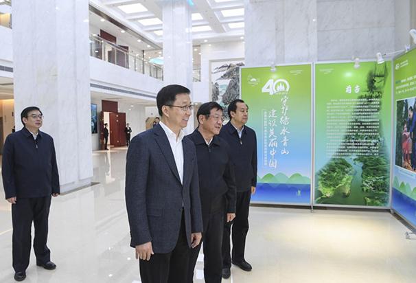 韩正到国家大奖娱乐和草原局调研并主持大奖娱乐座谈会