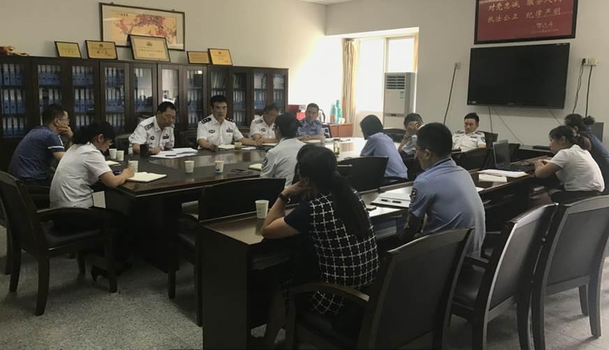 国家林业局森林公安司法鉴定中心召开2018年鉴定工作会议