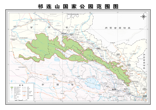 祁连山国家公园范围图(公示稿)