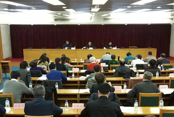 國家林業局社團工作會議在京召開
