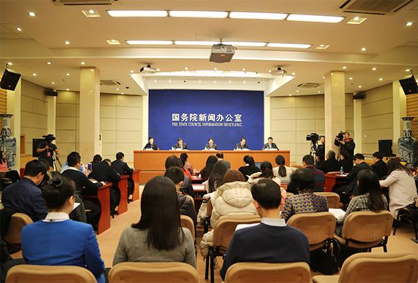 國新辦就中國荒漠化防治有關情況舉行新聞發佈會