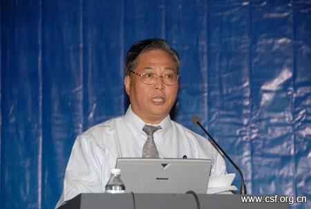 第八届中国林业青年学术年会在哈召开