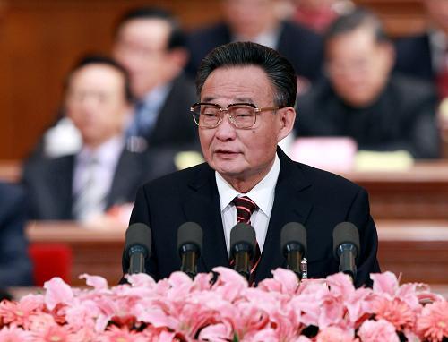 十一届人大四次会议举行全体会议 吴邦国作报告
