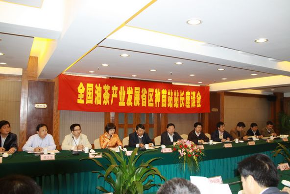 油茶产业发展简报 (2011年第4期)