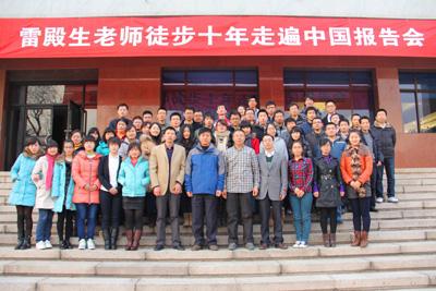 北京大学院2017年3月招聘工作人员启事