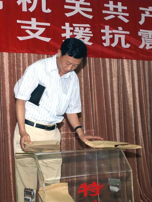 国家直属机关_思南县直属机关工委_北京武警总部直属支队