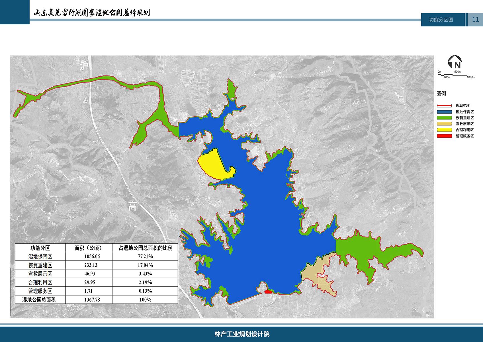山东省莱芜市卫星地图展示