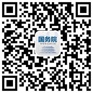 亚洲必赢app 3