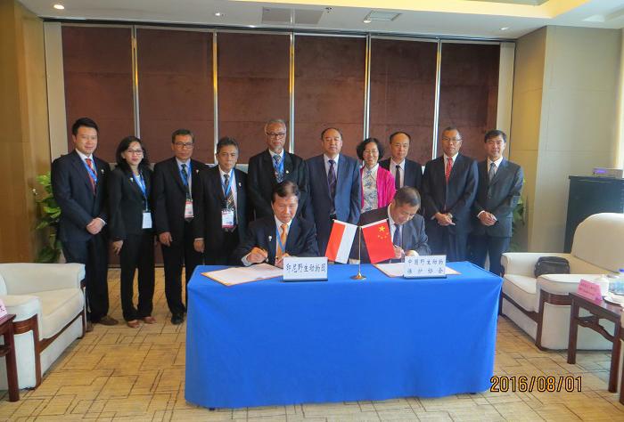 中国野生动物保护协会与印尼野生动物园签署中国印尼