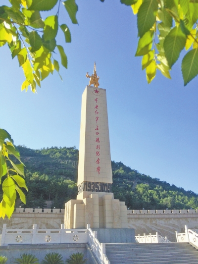 陕西省吴起县:退耕还林,黄土高坡披绿装