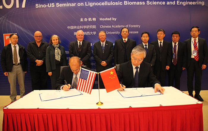 中国林科院与田纳西大学签署合作协议