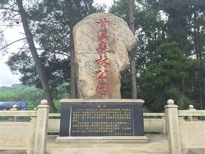 永利402com官方网站 2