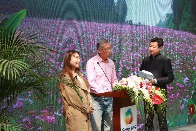 """三部宣传片重新定义""""中国植物"""""""