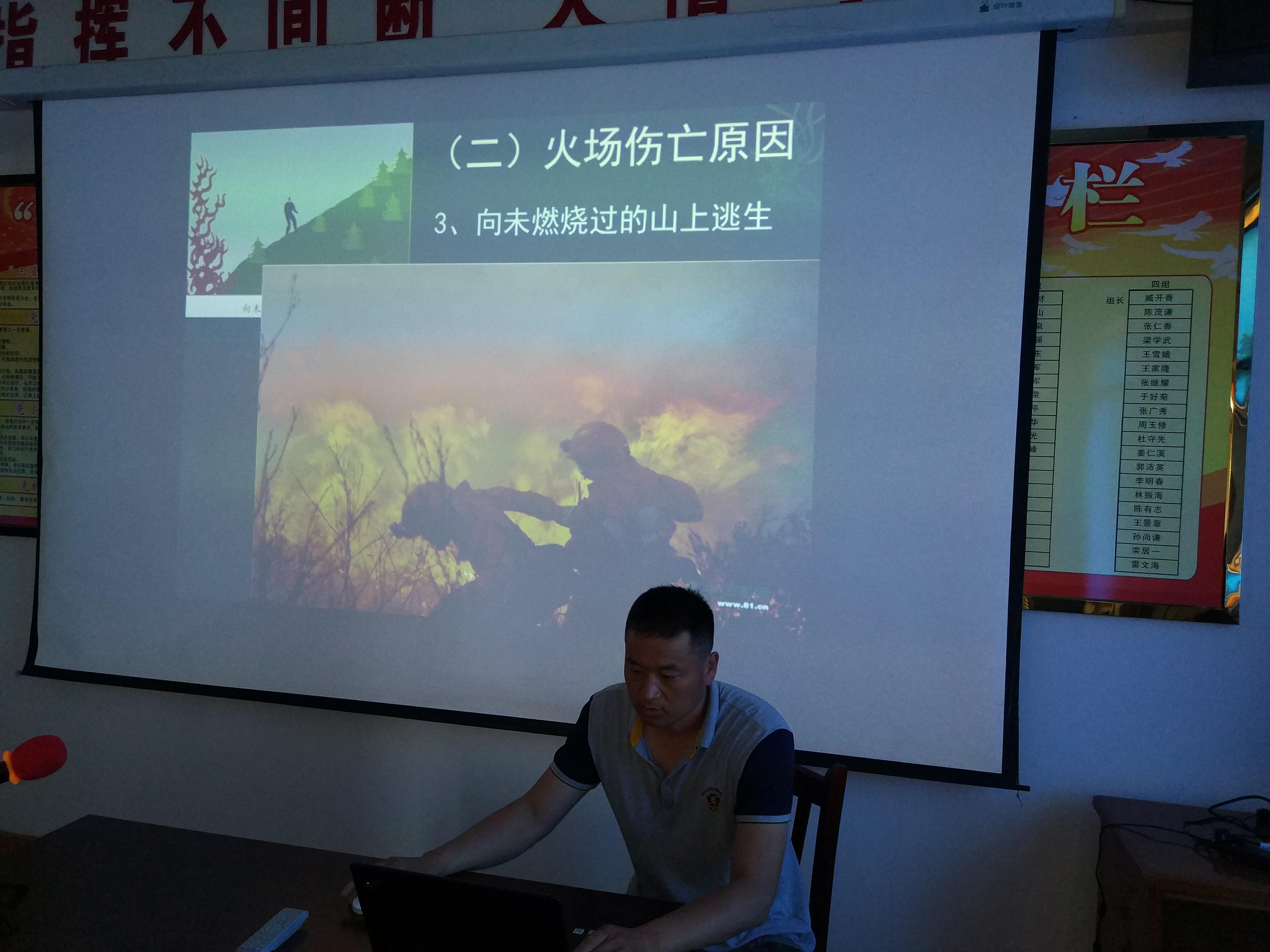 首饰上的两张王牌视频火场焊接图片