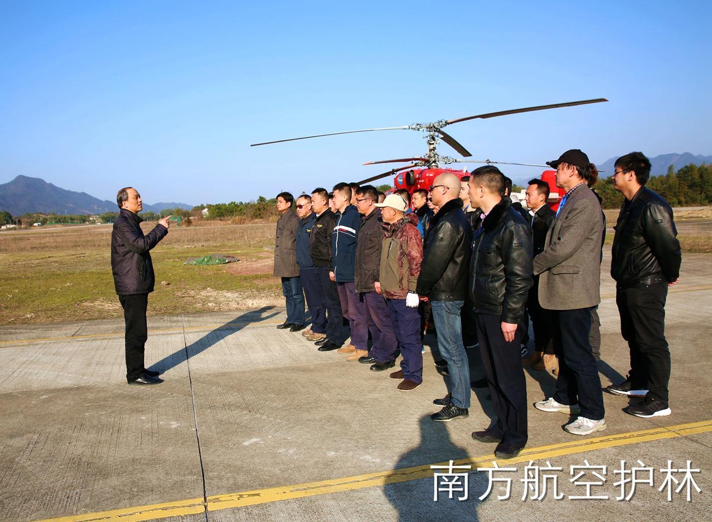 浙江省林业厅领导空中巡查重点林区野外违章用